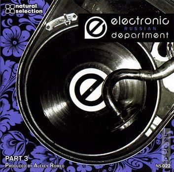 Russian electronic department Part 3