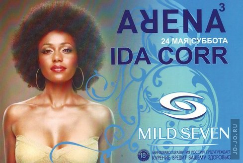 Arena 3 project: Ida Corr (mixed by dj Valeria)