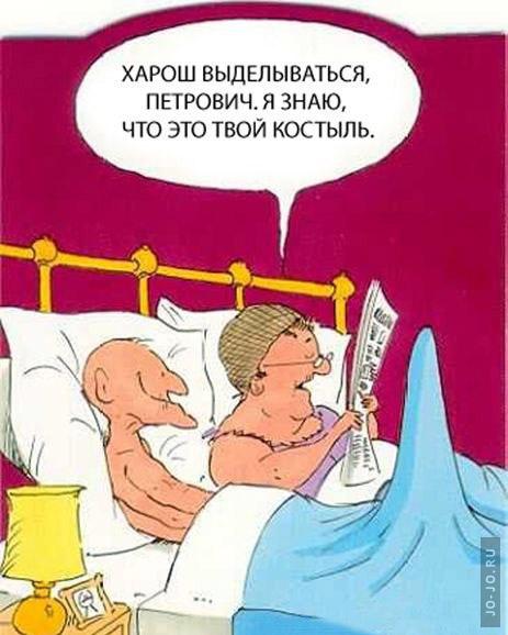 http://jo-jo.ru/uploads/posts/2008-05/1211893234_67.jpg