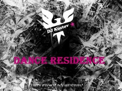 Dance Residence (mixed by dj Kustov)