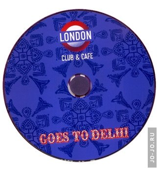 London club & cafe: Goes to Delhi (mixed by dj Yastreb)