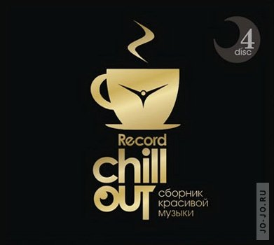 Record chill-out 4