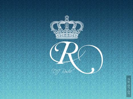 Powersystem Compilation (DJ Roshe)