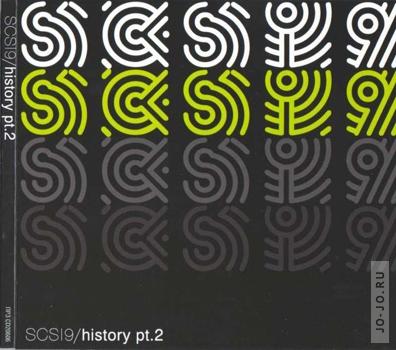SCSI9 – History part 2