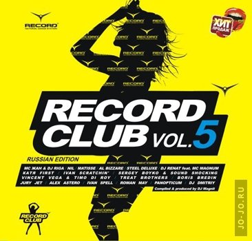 Record club vol.5