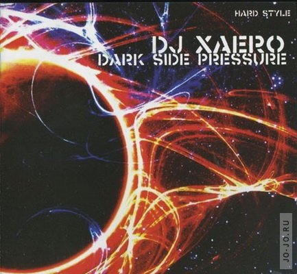 Dark Side Pressue (mixed by Dj Xaero)