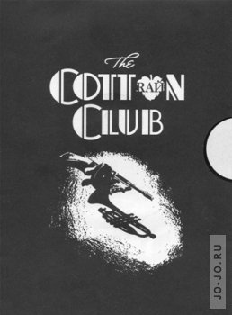 RАЙ: Cotton club (mixed by dj Miller)