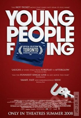 Молодежная лихорадка / Young people fucking (2007) DVDRip