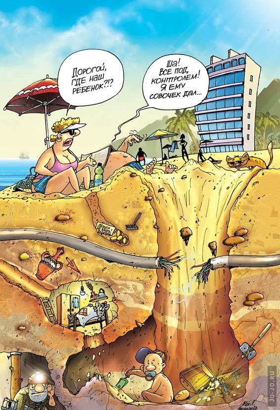 Прикол картинка про геологов