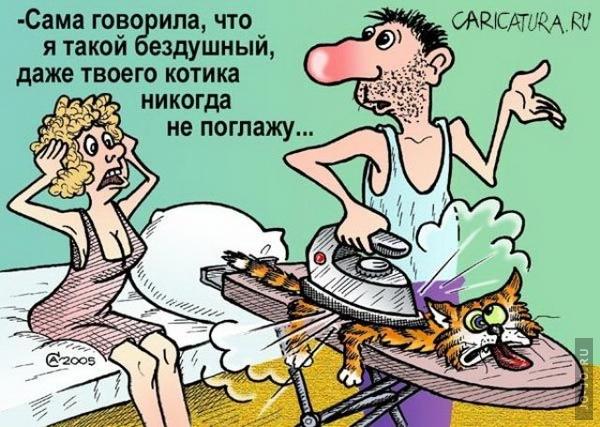 http://jo-jo.ru/uploads/posts/2008-09/1221219513_42.jpg