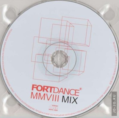 Fortdance MMVIII mix (mixed by Mike Spirit)