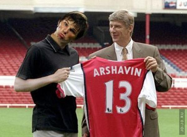 Re: Аршавин в Арсенале. Видел-видел этот безбашенный футбол, думаю