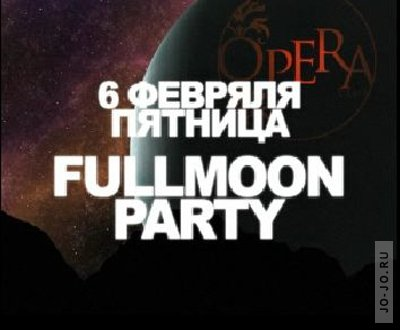 Opera club: Fullmoon party  (mixed by Dima Young)