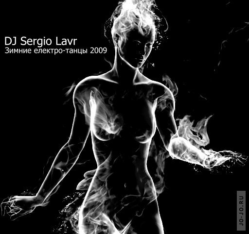 Зимние електро танцы 2009 @ mixed by Sergio Lavr