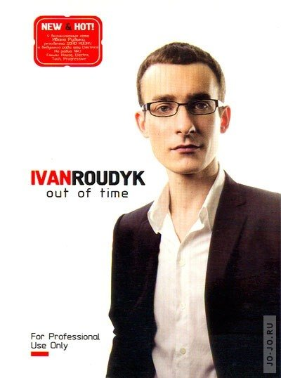 Ivan Roudyk - out of time