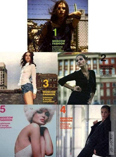 Moscow fashion vol.1-5 (kafehouse & lounge compilation)