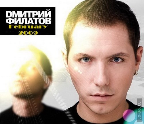 February 2009 dj promo mix (mixed by dj Dmitriy Filatov)