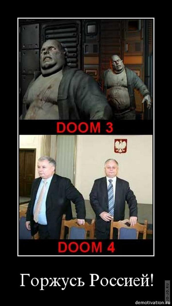 В следующей версии компьютерной игры DOOM, ID Software обещали