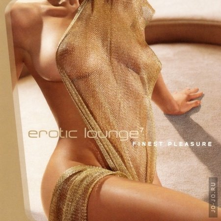 Дискография - Erotic Lounge (Vol.1-7)