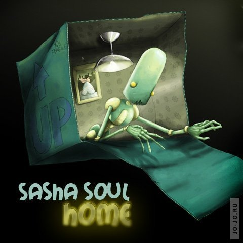 Home (mixed by dj Sasha Soul)