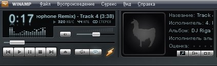 Winamp PRO 5.551 Build 2419 FINAL + Portable version