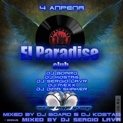 Dj Board & Dj Kostas - El Night @ El Paradise Club (+ BONUS mix DJ Sergio Lavr)