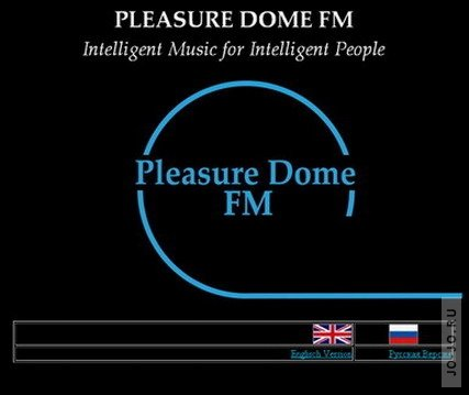 Pleasuredome-fm - Intelligent Music for Intelligent People