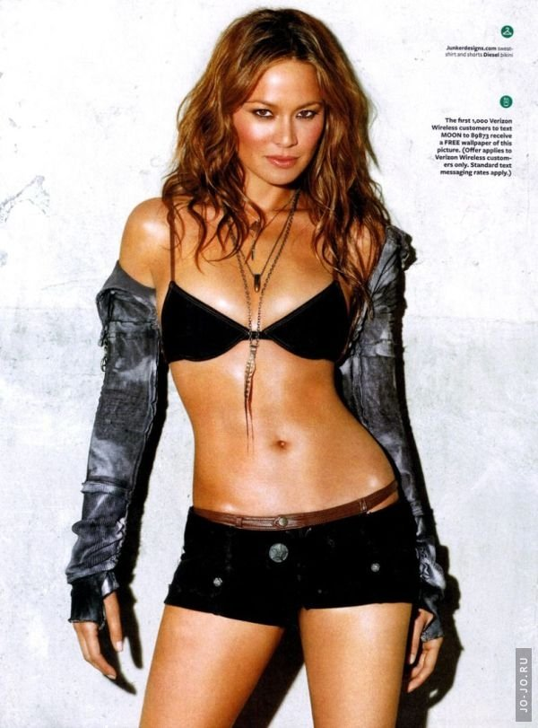 Moon Bloodgood в журнале Maxim