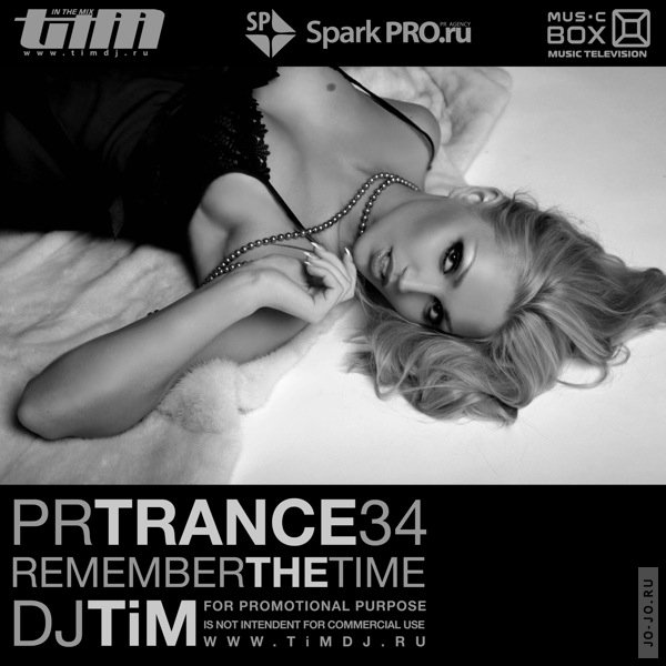 Pr Trance 34 «Remember the time» (Mixed by Dj TiM)