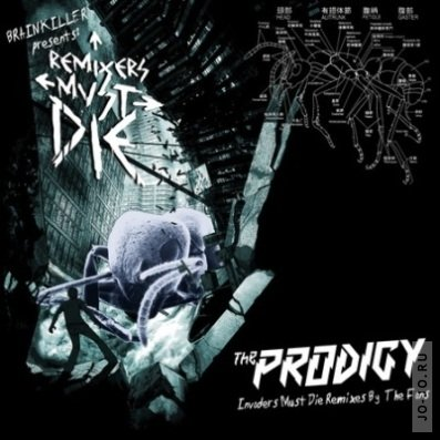 The Prodigy - Remixers Must Die