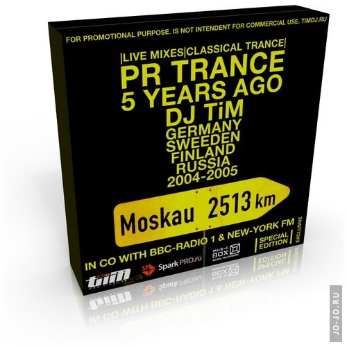 "Pr Trance ""5 YEARS AGO"" (Mixed by Dj TiM)"
