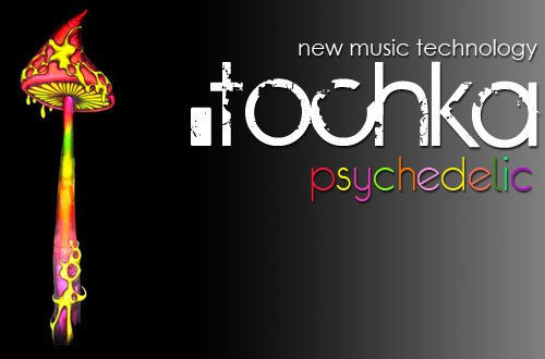 Tochka - new music technology (compilated by Dj Roshe & dSound)