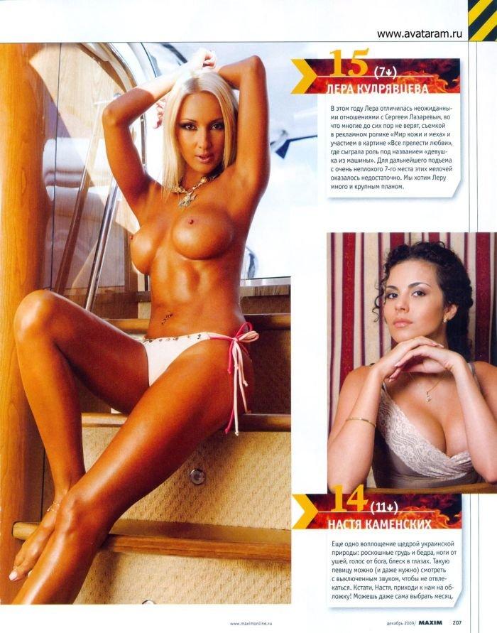 Толсти женшина сексуални 25 фотография
