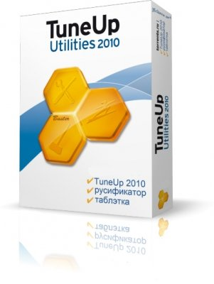TuneUp Utilities 2010 v9.0.2020.2 Final