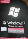 Windows 7 Максимальная Офф. Box версия