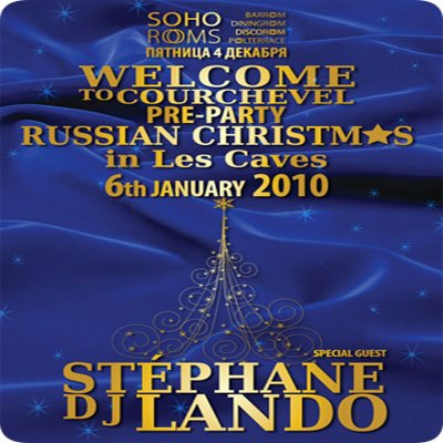 �lub Soho Rooms: Pre-Party Russian Christmas in Le Caves (mixed by dj Max-More)