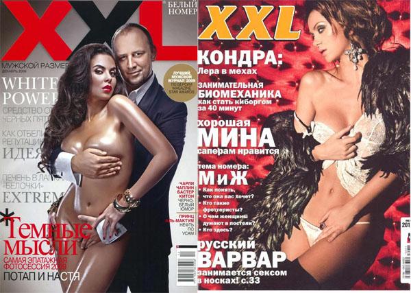 бесплатно,порно,эротику,ххх, настя каменских порно журналы был готов открыть