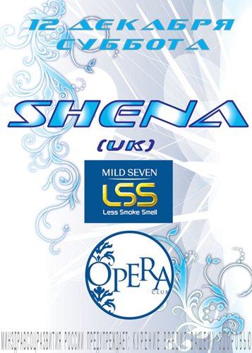Club OPERA: Shena (mixed by dj Pitkin)