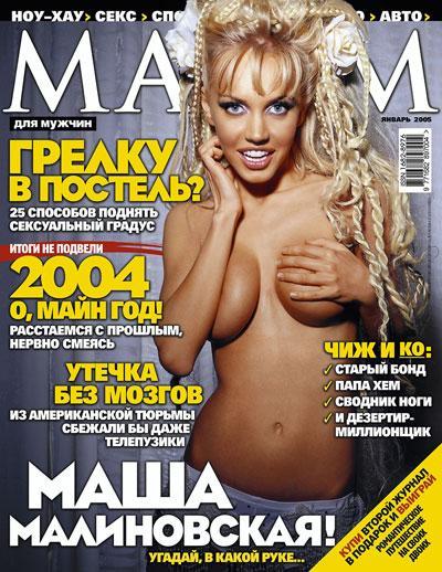 zhurnali-dlya-muzhchin-porno