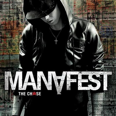 Manafest - The Chase (2010)