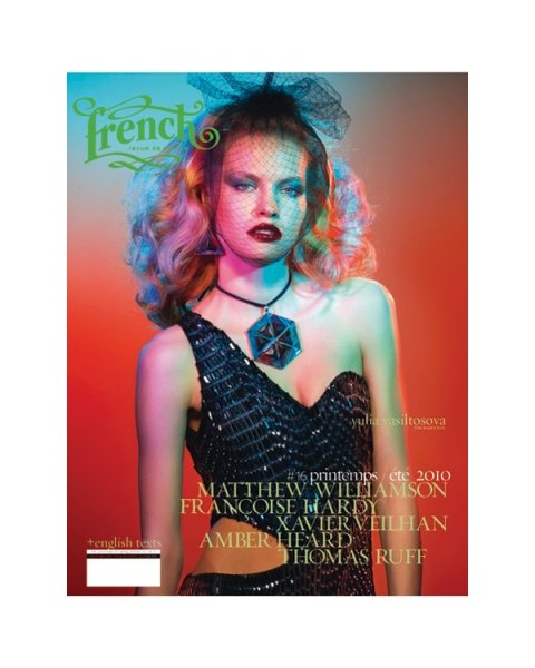 French Revue de Modes (весна-лето 2010)
