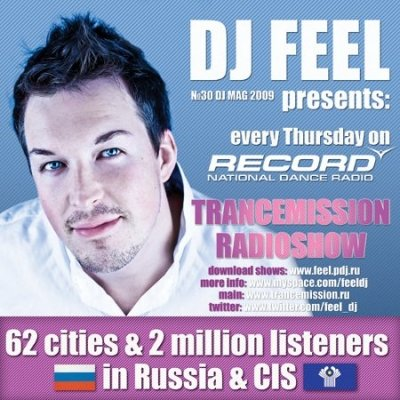 TranceMission (Mixed by DJ Feel)