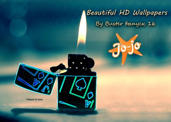 Beautiful HD Wallpapers. By Buster выпуск 16