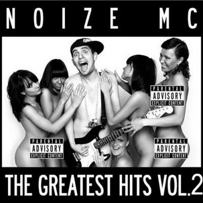 Noize MC - Greatest Hits vol.2