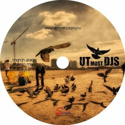 Utmost DJs - March 2010 Promo Mix