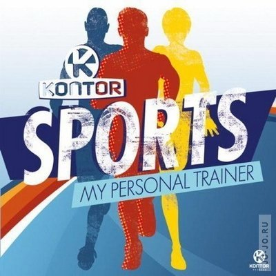 Kontor Sports - My Personal Trainer