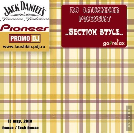 Section Style - by DJ Laushkin