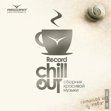 Record Chill-Out Vol.6
