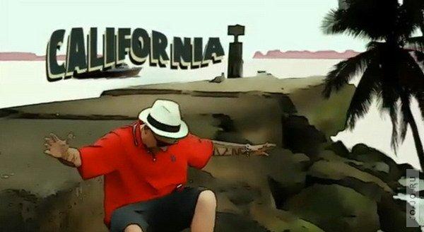 Калифорния ногано скачать песню