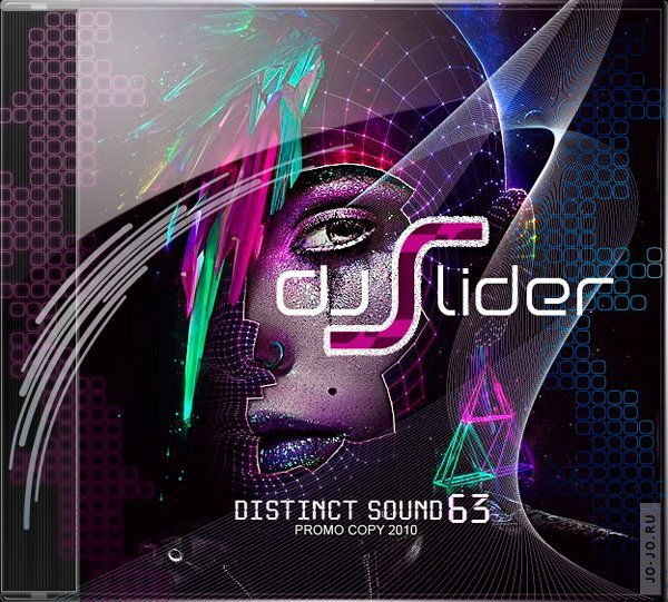 Dj Slider - Distinct Sound